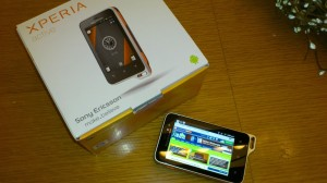 Sony Xperia Active boxing