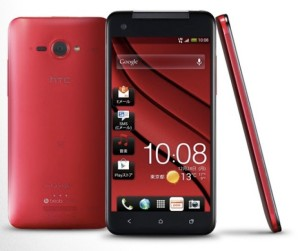 HTC Droid DNA red