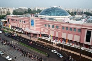 Bucharest Mall