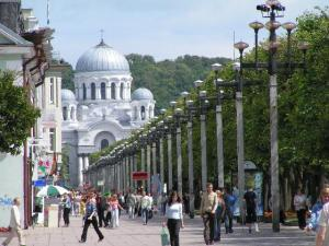 The City of Kaunas, Lithuania