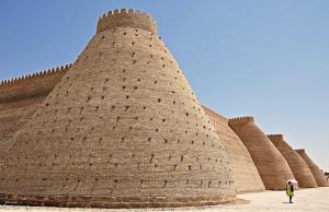 Bukhara Fortress, City of Bukhara