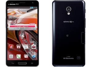 LG Optimus G Pro Massive Cool