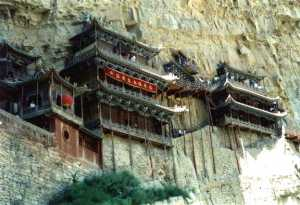 The Hanging Monastery, Datong, Shanxi Province
