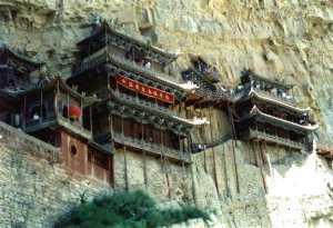 The Hanging Monastery, Datong, Shanxi Province